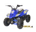 "Mini Bigfoot - 125cc - 4 Stroke - Automatic + Reverse - 6"" Wheels - Remote Control - E-Start - Lights"